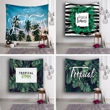 Bohemian Tropical Plant Tapestry Wall Hanging Polyester Art Carpet Sunbathing Beach tree Leaf Pattern Towel Blanket Home Decor