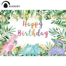 Фоны Allenjoy с милым динозавром обои с блестящими сверкающими стразами листья джунгли детский фон для фотосъемки с изображением воздушного шара в стиле дня рождения маленький Размеры лето мальчик вечерние баннер