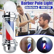 LED Salon de coiffure signe luminaire rouge blanc bleu rayure Design Roating Salon tenture murale lampe lampe de Salon de beauté