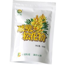 2020 Newest Natural Cell-Wall Broken Pine Pollen Powder No Additive 100% Cracked Cell Pine Pollen 200g
