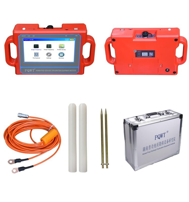 PQWT-S150 детектор воды, поставщики геофического оборудования