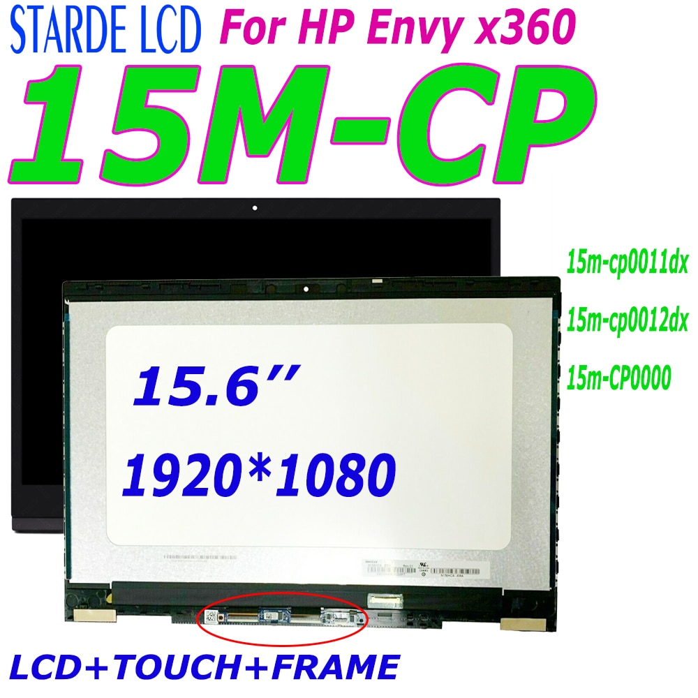 15.6'' LCD For HP Envy x360 15m-cp 15m-cp0011dx 15m-cp0012dx B156HAN02.2 LCD Display Touch Screen Digitizer Assembly with Frame