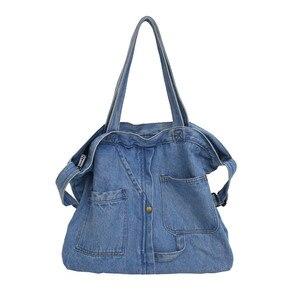 Women's bag new vintage denim buttut bag large capacity one-shoulder bag