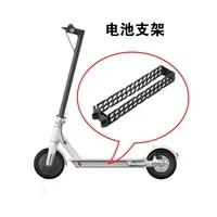 for xiaomi scooter accessories battery bracket 18650 battery pack bracket 2x15 battery support framework