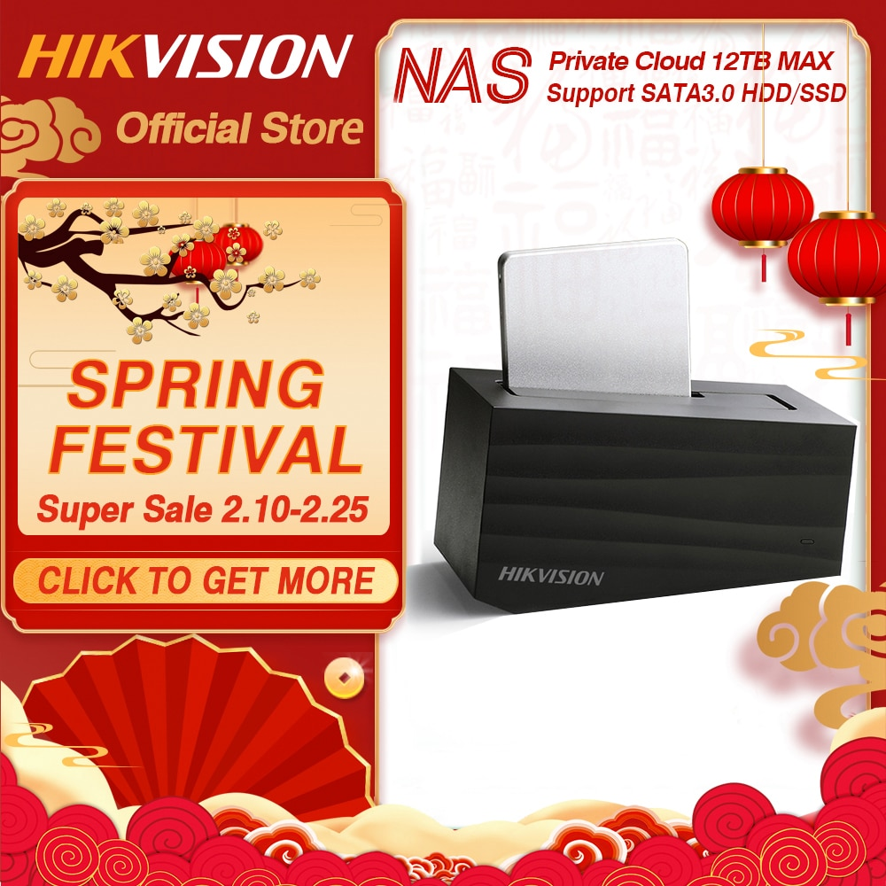 Hikvision NAS Private Cloud Sharing Network Attached Storage Server for Home support HDD/SSD 2.5/3.5 inch 12TB MAX HikStorage