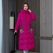 Winter Jacket Women Parka Warm Thick X-Long Down Cotton Coat Single-Breasted Pockets Hooded Jacket F