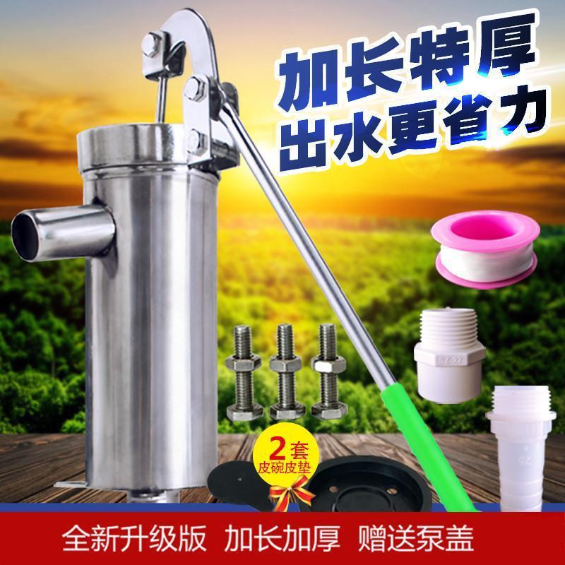 Bomba de agua doméstica a presión de la mano de acero inoxidable, bomba manual de agua potable, bomba de agua manual