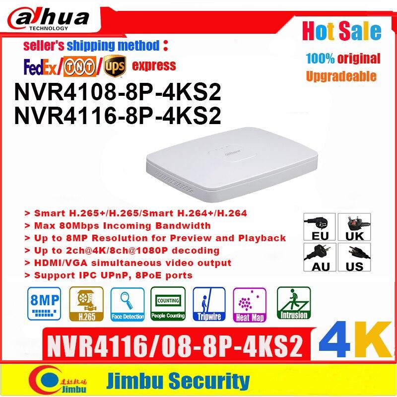 داهوا NVR مسجل فيديو NVR4108-8P-4KS2 8CH 16CH NVR4116-8P-4KS2 8 PoE ميناء 4K و H.265 H.264 يصل إلى 8MP قرار ماكس 80 150mbps