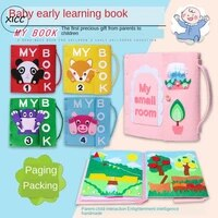 xicc felt diy cloth books non woven handmade fabric children early learning teching toys special gift for kids paste making felt