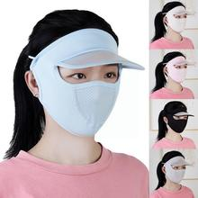 Summer sunshade maskice silk neck protector Female Wide Sun Outdoor Protection Hat Hunting Cycling M