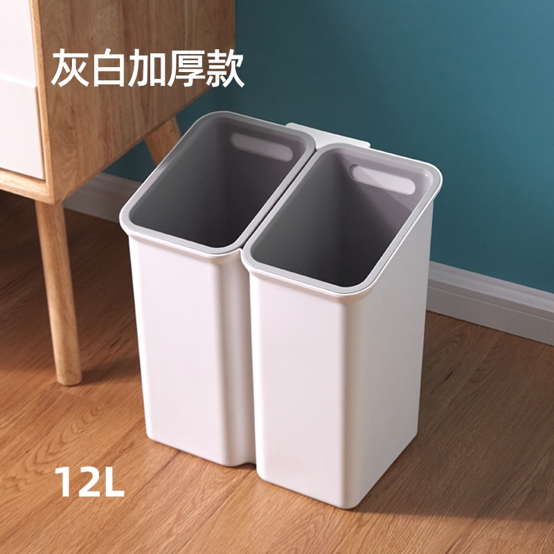 Living Room Square White Trash Can Plastic Trash Sorting Waste Bin Kitchen Recycling Container Poubelle Kitchen Dumpster EH50TC enlarge