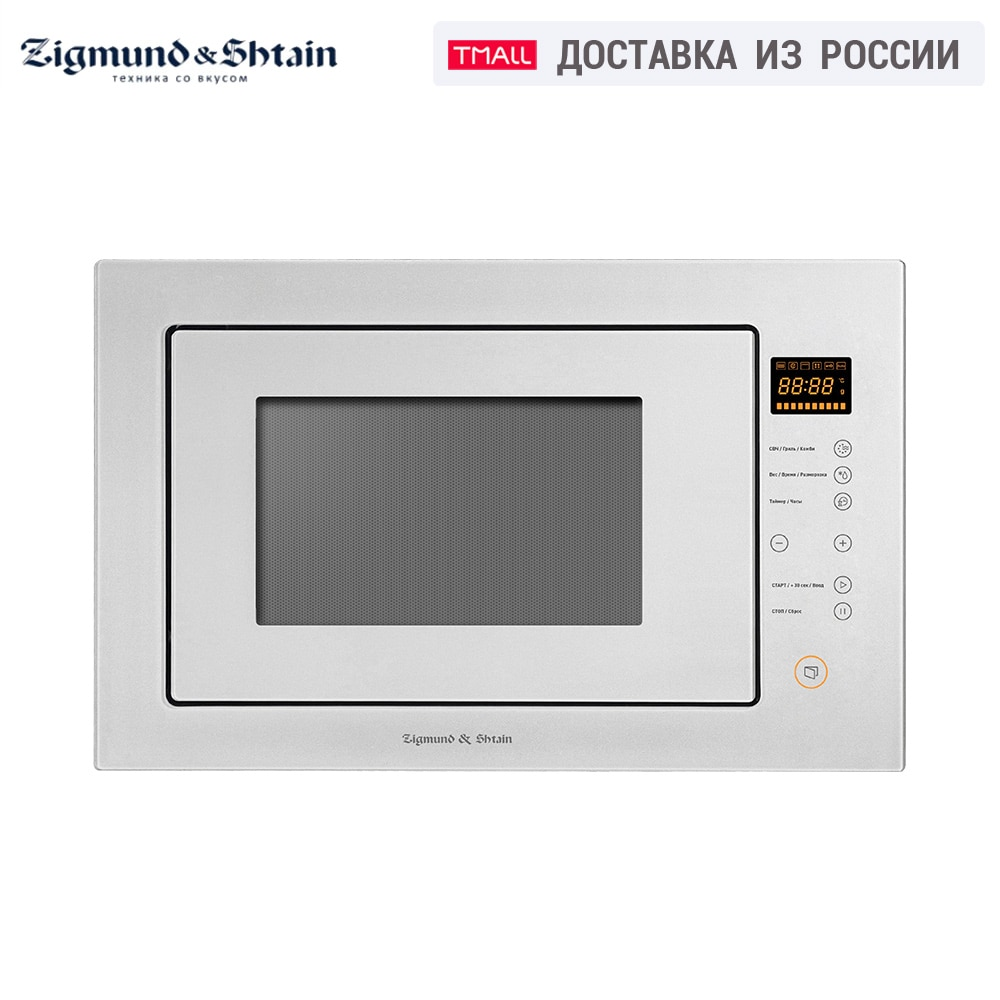 Bulit-in hornos microondas Zigmund & Shtain BMO 15.252 W integrado microondas horno electrodomésticos principales electrodomésticos Cocina