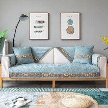 Housse universelle pour canapé et fauteuil 1/2/3/4 places, style Chenille, style moderne, pour salon