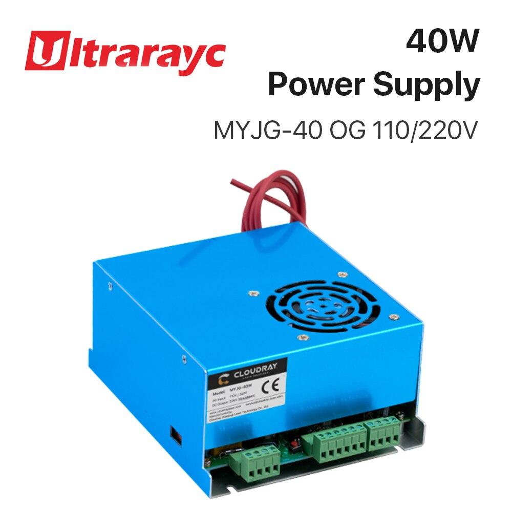 Ultrarayc 40 w fonte de alimentação do laser co2 myjg 40wt 110 v/220 v para o tubo do laser máquina corte gravura modelo a