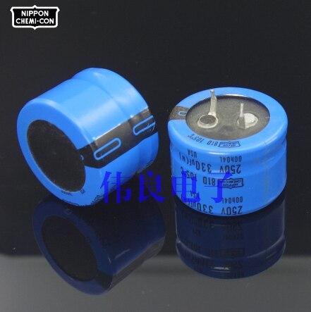 2 uds SPRAGUE 330 uf/250 V Filtro de tubo electrolítico condensador generación 220UF