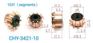 5 шт. 8x22,5x17,5 (17,3) 12P Электрический коллектор двигателя CHY-3421-10