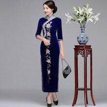 Classique perles à la main femmes robe chinoise traditionnel col Mandarin Qipao élégant demi manches Cheongsam Style chinois Vestido