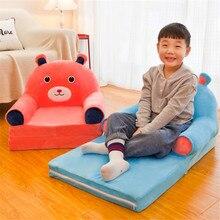 Детский складной маленький диван, без подкладки, с рисунком, милый, для мальчиков и девочек, ленивый, лежа, кровать, детский стул, детский сад,...