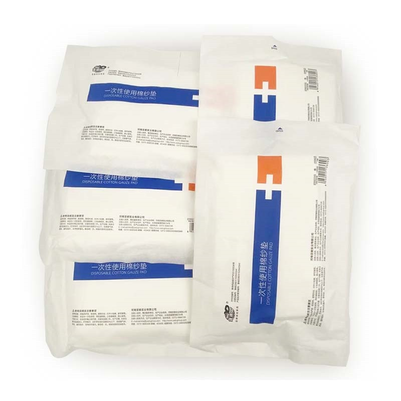 2Pcs/Bag Medical Sterile Degreased Cotton Gauze Pads Add Cotton Sheet Wound Care Disposable Wound Dressing First Aid Gauze
