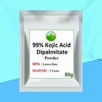 99 kojic acid dipalmitate powder pure skin whitening concealer spot removing cosmetics
