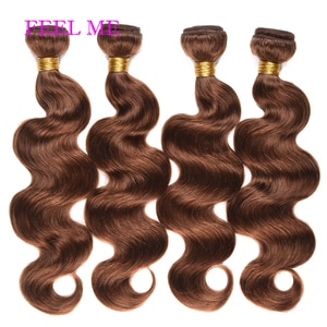 FEELME Malaysian Body Wave Bundles 3/4pcs #4 Light Brown Body Wave Human Hair For Black Women Remy Colored Hair Extensions