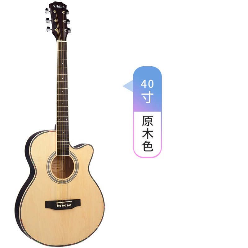 Thin Guitar 40 Inch Travel Stylophone Musical Instrument Sopranos Guitar White Basswood Guitarra Acustica Playing Tools EH50G enlarge