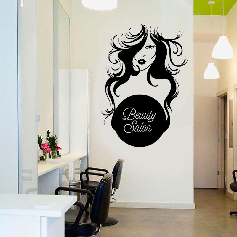 صالون تجميل ملصقات جدار الموضة شعر مستعار للنساء المصمم لافتة شارات الفينيل نافذة داخلية للإزالة ديكور تصميم الجداريات A373