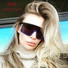 oakshion Ladies One Piece Goggles Square Sunglasses Women Men Shades Luxury Brand Flat Top Sun Glass
