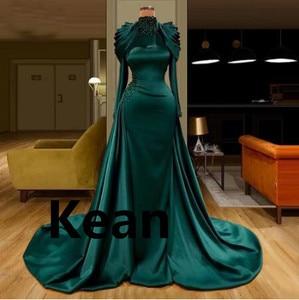 Emerald Green Muslim Evening Dresses Full Sleeves Mermaid Special Occasion Dress Islamic Dubai Kaftan Saudi Arabic Prom Dress