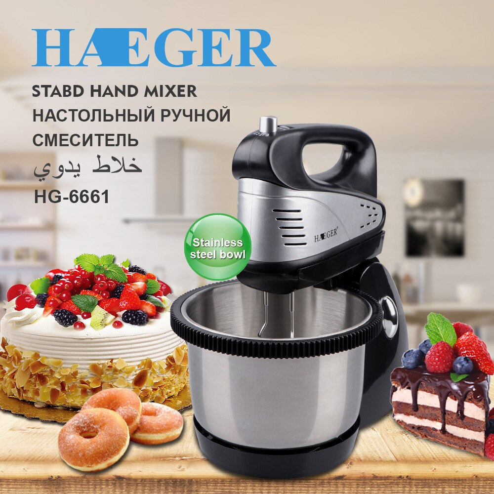 HAEGER 3.5L Stand Mixer with Bowl Food Mixer Electric 5 Speed for Cake Dough Maker Egg Beater Planetary Mixer Dough Blender