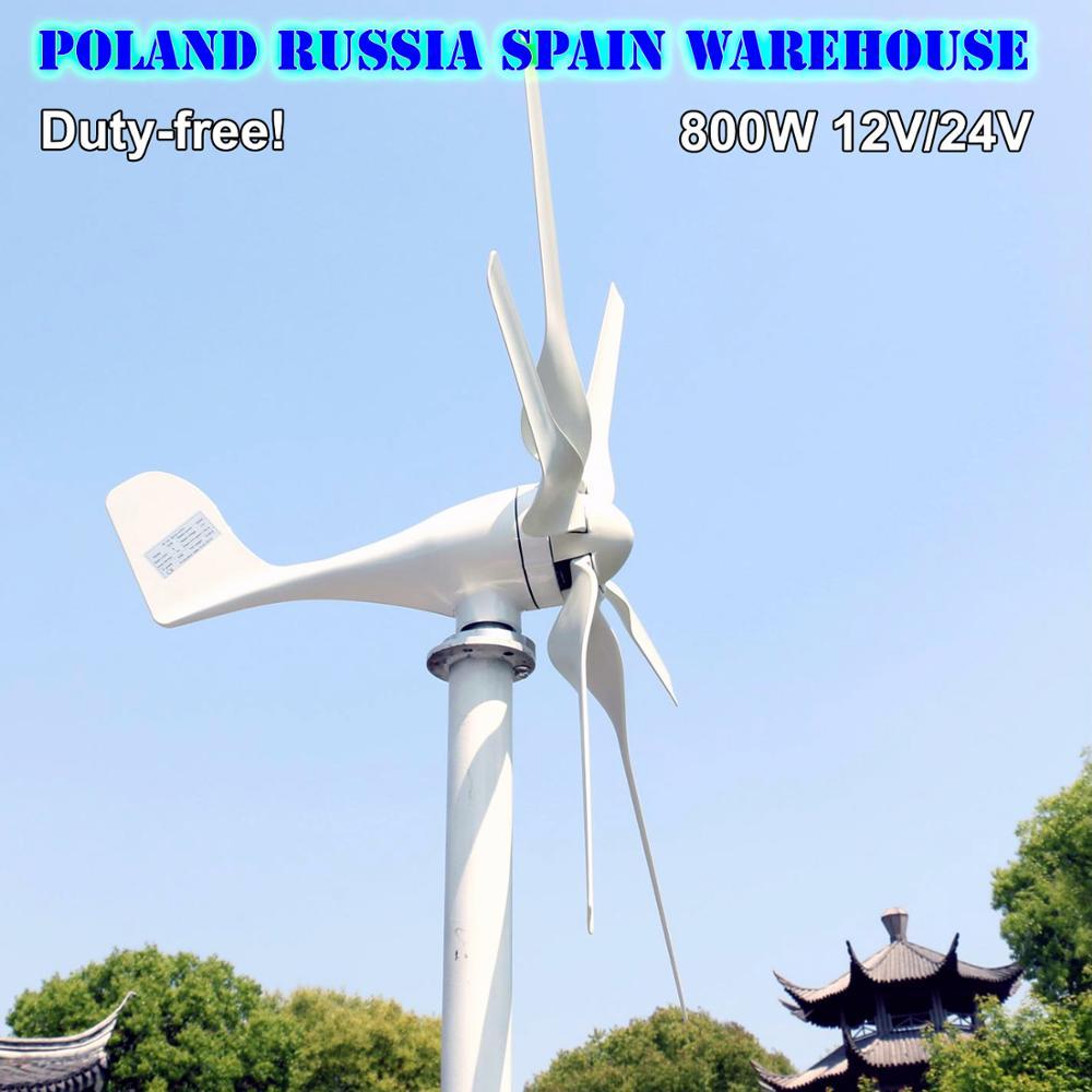 بولندا روسيا 800 واط 12 فولت 24 فولت 6 شفرات توربين رياح أفقي مولد المنزل استخدام مقاوم للماء MPPT دفعة شاحن الرياح المراقب المالي