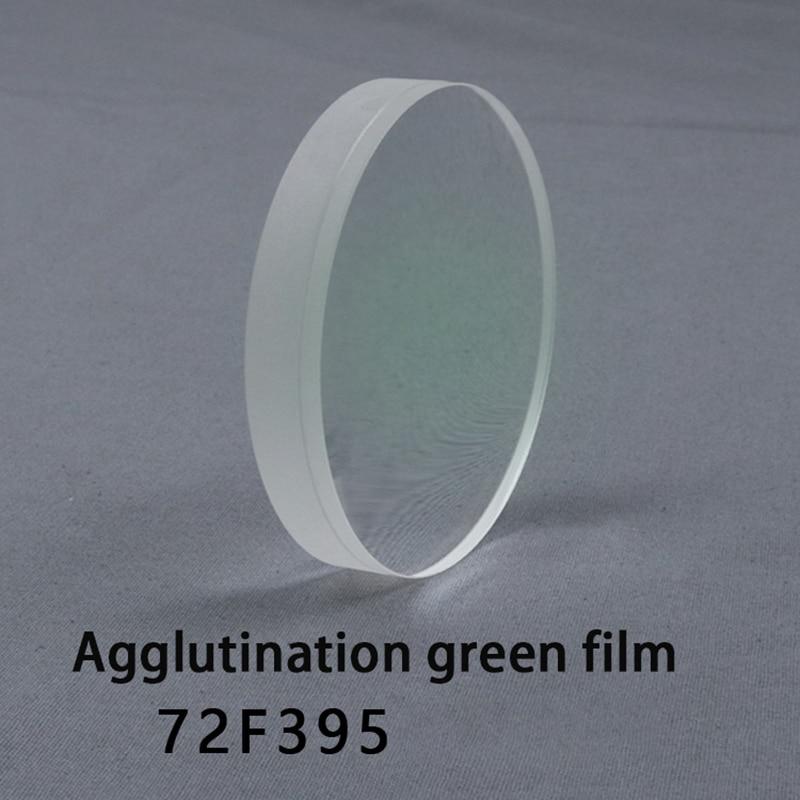 Широкополосный объектив для астрономического телескопа, 70 мм, HD