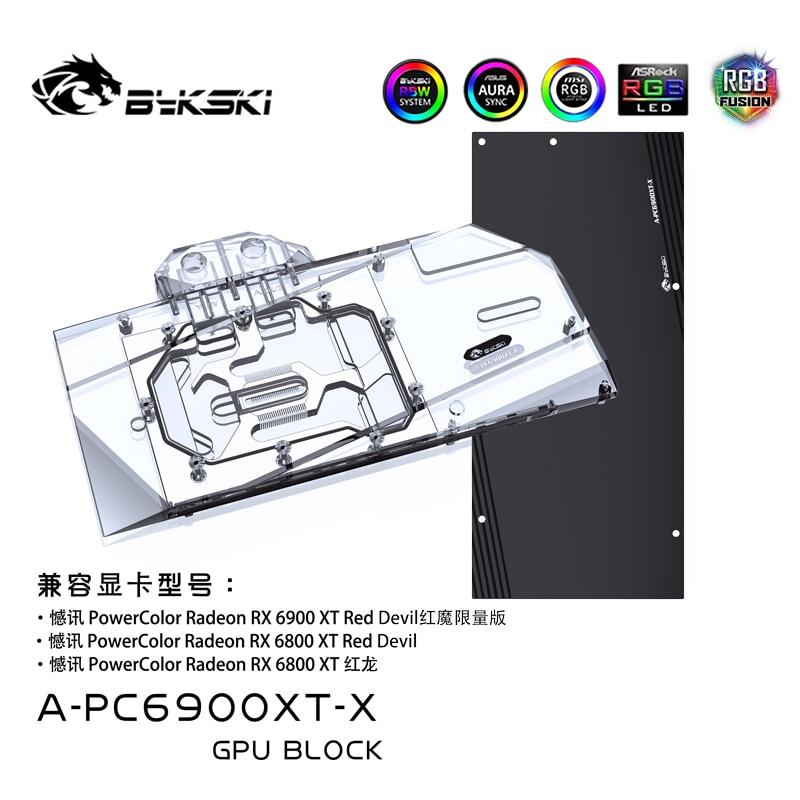 Bykski استخدام كتلة المياه ل PowerColor الأحمر الشيطان AMD راديون RX6900XT/6800XT وحدة معالجة الرسومات/بطاقة الفيديو/غطاء كامل النحاس المبرد/RGB ضوء
