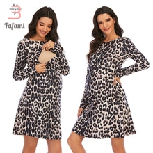 Maternity Nursing Dresses for Breastfeeding Women's Casual Maxi Dress Leopard Print Loose Clothes Ba