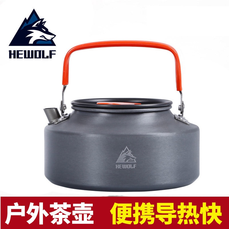 Male Wolf outdoor kettle outdoor tea pot camping tea portable teapot coffee pot cookers