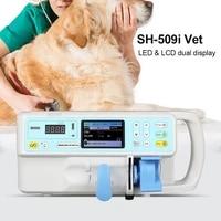 sh 509i vet portable veterinary syringe pump electronic lcd display real time rechargable high accuracy digital syringe pump
