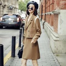 Suit Slip Dress Set Women's Autumn Small 2021 New Slimming Internet Celebrity Fried Street Youthful-