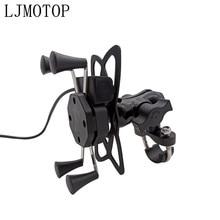 For kawasaki versys 650 z900 z1000 suzuki 650 africa twin Motorcycle Phone Bracket Handlebar Holder With USB Any Smartphone GPS