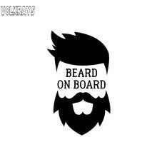 Volkrays engraçado etiqueta do carro barba a bordo cabelo hipster acessórios reflexivo decalque vinil à prova dblack água preto/prata, 13cm * 7cm