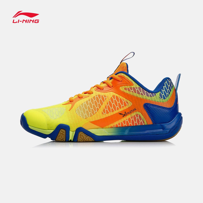 Туфли Li-Ning мужские легсветильник для бадминтона, дышащие Нескользящие кроссовки, подкладка, удобная спортивная обувь для тренировок, AYTM031-0