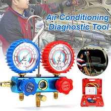 R134A HVAC A/C Car Air Conditioning Refrigeration Kit AC Manifold Gauge Set Auto Service Kit  Repair Fluorine Filling Tool