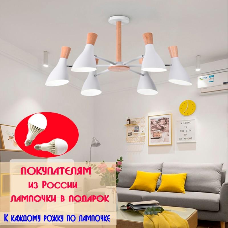 الشمال بسيط خشب عصري E27 led 220 فولت تدوير الثريا المطبخ غرفة المعيشة غرفة نوم دراسة غرفة نوم تركيبات الإبداعية
