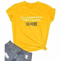no looking back when im gone graphic printed letter short sleeve tops tee casual t shirts