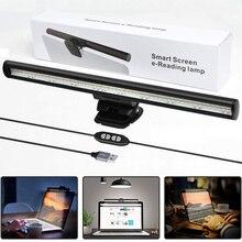 Laptop Computer Screenbar Monitor Lampe PC Notbook Hängen Licht 26cm Augenschutz Büro Studie Lesen Licht Für LCD Monitor