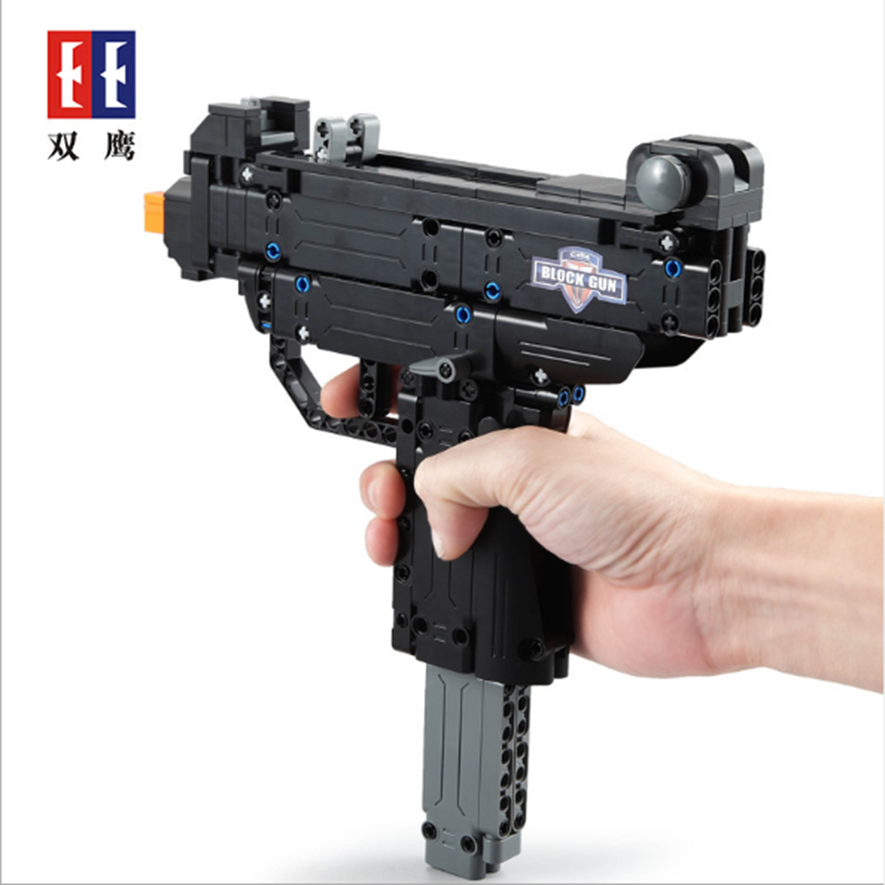 c81008 Military series Click Uzi pistol launcher for children's puzzlesinserting and assembling blocks are compatible with