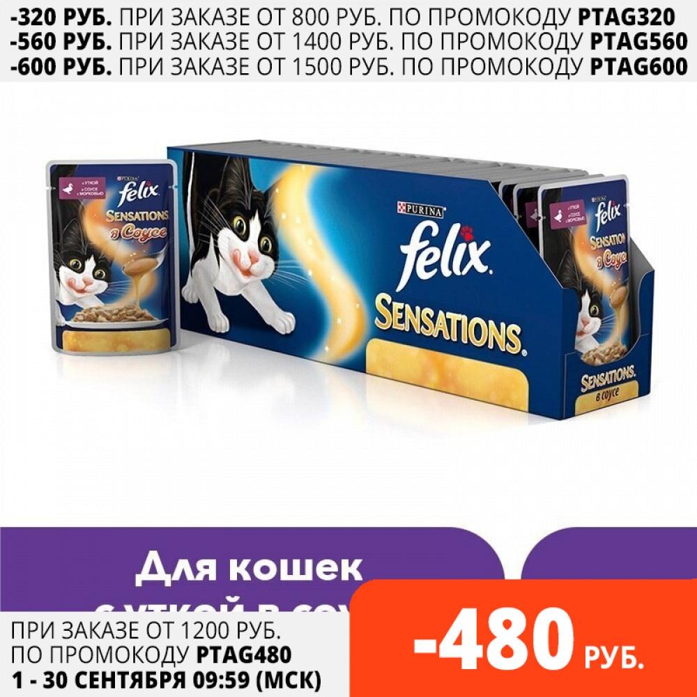 Влажный корм Felix Sensations в Удивительном Соусе для кошек c уткой в соусе с морковью, Пауч, 24х85 г.