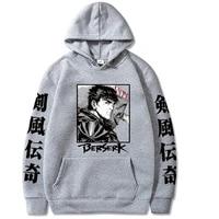 hot anime berserk hoodie loose casual hip hop mens and womens hoodie casual sports jogging wear mens anime hoodie