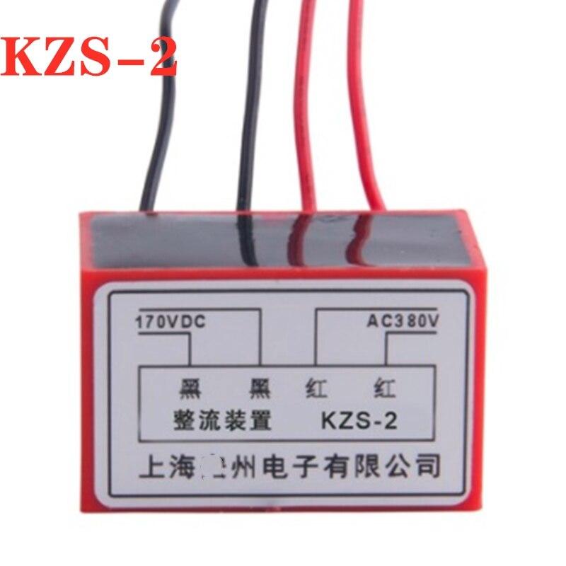 5 قطعة تصحيح جهاز المحرك الفرامل المعدل كتلة 170V المعدل KZS-2