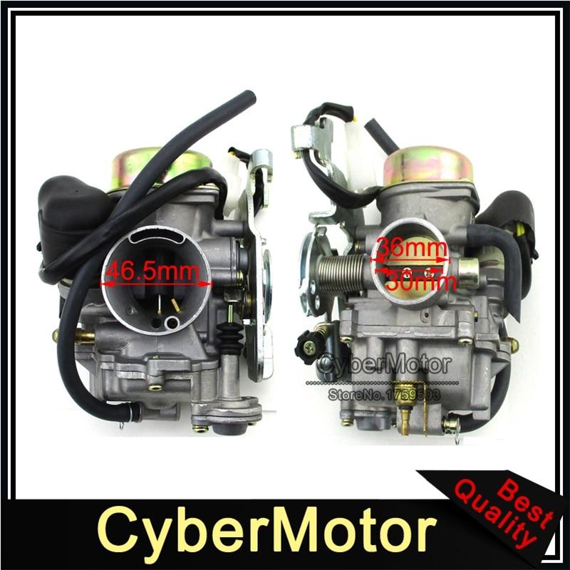 Карбюратор Carb для LinHai 250cc 260cc 300cc FS300 CVK ATV Quad 4 Wheeler Dirty Pit Bike, мотоцикла, картинг багги