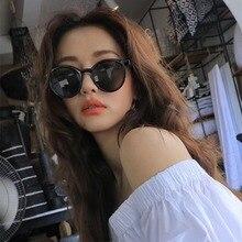 Unisex Couple Sunglasses Fashion Retro Candy Color Sunglasses With Plastic Frame Trendy Wild Accesso